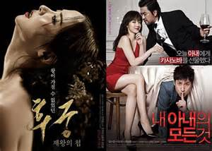 film drama korea how are you bumper year for adult oriented korean movies hancinema