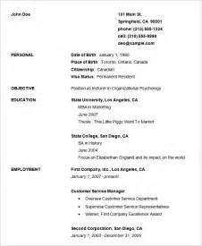 Template For Basic Resume by Basic Resume Template 51 Free Sles Exles Format Free Premium Templates