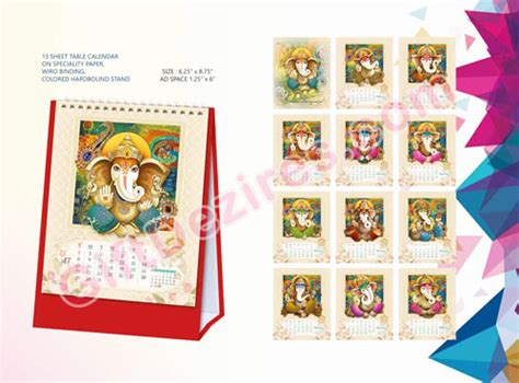 Calendar Ganesh Customized Calendar Ganesha Gd 102448 Corporate Gifts