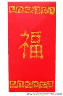 chinese red envelope craft kids crafts firstpalette com