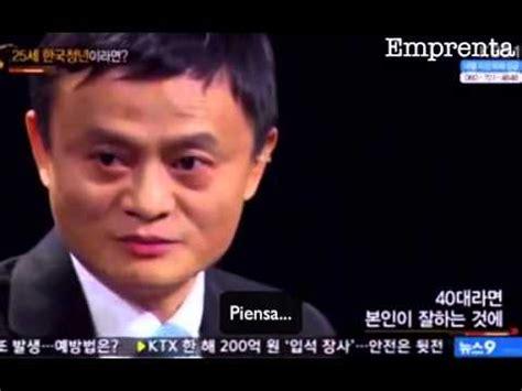 hombres ricos consejos del hombre m 225 s rico de china fundador de alibaba