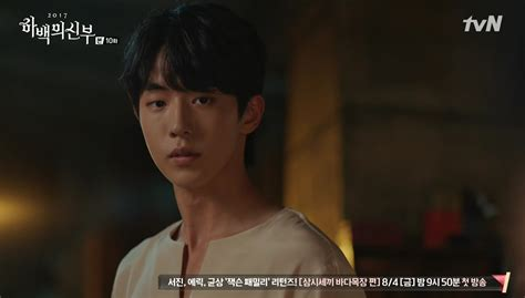 along with the gods kdrama bride of the water god 2017 episode 10 kdrama fandom