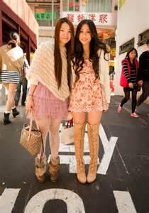 Rx outsider hong kong street fashion