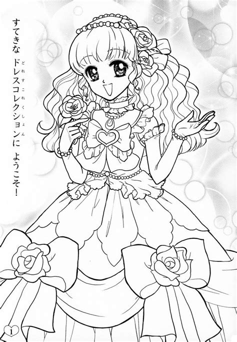 1000 Images About Coloring Pages Shojo Anime On Coloring Princess Anime