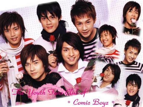 Obat Yu Nan Pa Yao comic boyz lyrics cah joglo blogs