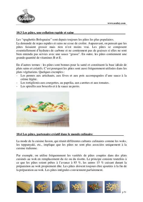 diagramme de fabrication des pates alimentaires pates alimentaires