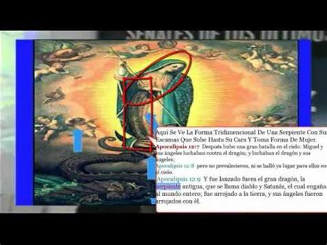 imagen de la virgen de guadalupe satanica imagen oculta de satanas en la virgen de guadalupe