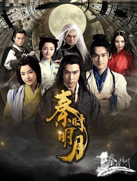 film romance china terbaik 秦时明月主题曲天将明林宥嘉 www 4399dmw com 4399动漫网