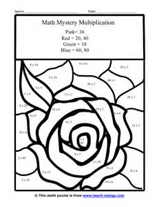 Worksheets Multiplication Coloring Puzzle Coloring Pages