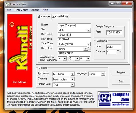 kundli software free download full version in hindi 2015 hindi kundli free download full version