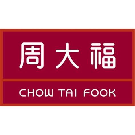 chow tai fook jewellery on the forbes global 2000 list