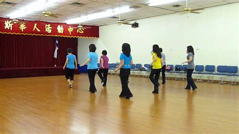 Louisiana Swing Line Dance Dance Teach Youtube