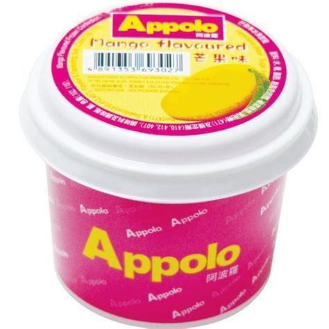 Flavour Vanilla Aromas 90ml products appolo