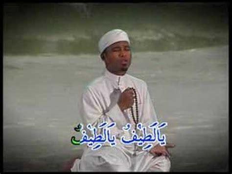 Penyejuk Hati Penawar Jiwa Syeikh Al Iman Abdullah Ba Alawi Al Had 1 rintihan taubat 2 doovi