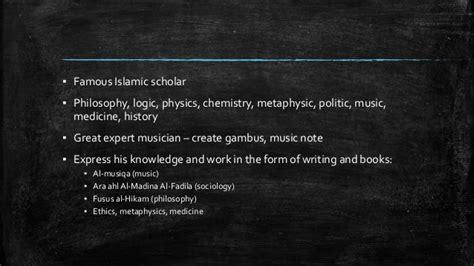 biography fadila muhammad al farabi biografi dan konflik emanation theory