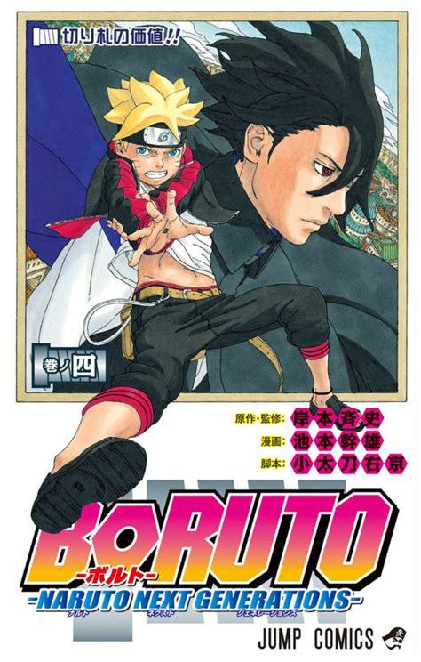 boruto vol 2 next generations boruto next generations 4 vol 4 issue