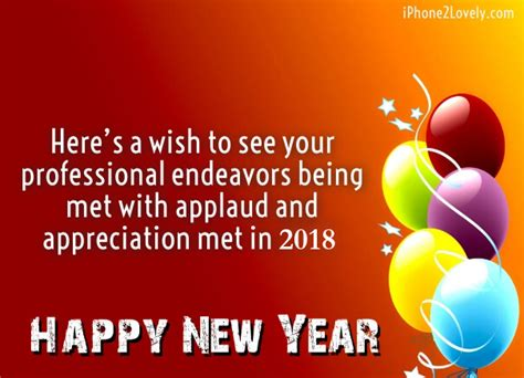 happy new year corporate message for clients 50 business new year 2018 wishes and greetings iphone2lovely