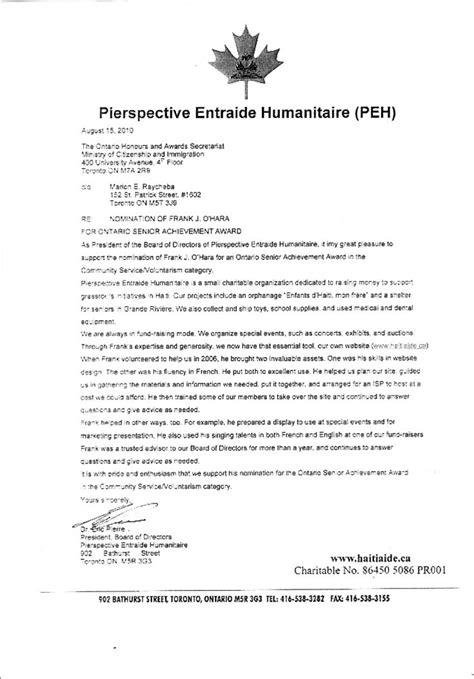 employee recognition letter formal appreciation letter format
