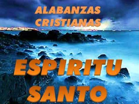 alabanzas s espiritu santo alabanzas de adoracion youtube