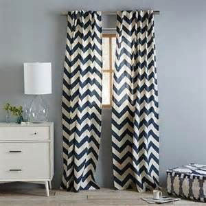 West Elm Zigzag Curtain Inspiration Teramo Curtain Panel Crate Barrel