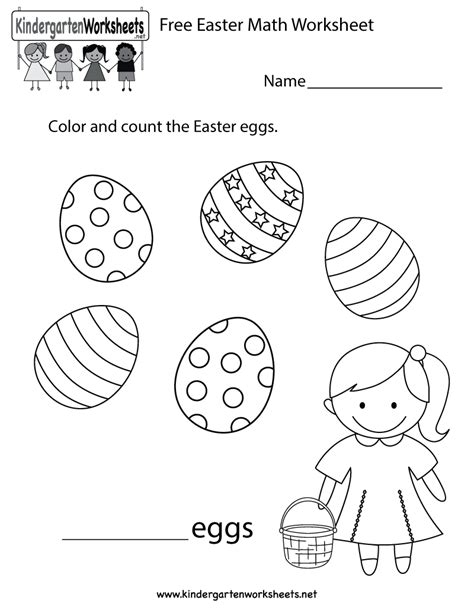 worksheets for preschool easter free coloring pages of 2nd grade math easter