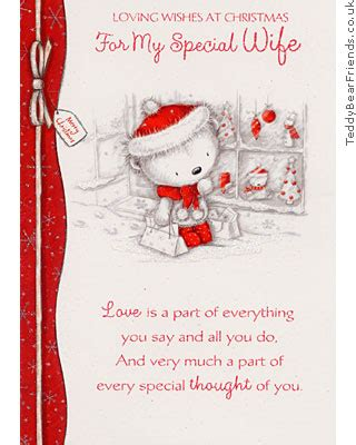 printable christmas cards for my wife special wife loving wishes