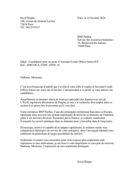 Lettre De Motivation Pour La Banque Bnp Lettre De Motivation Pavel Stepan