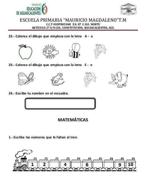 examen sep 2016 5 grado respuestas examen de 5 grado matematicas 2015 2016