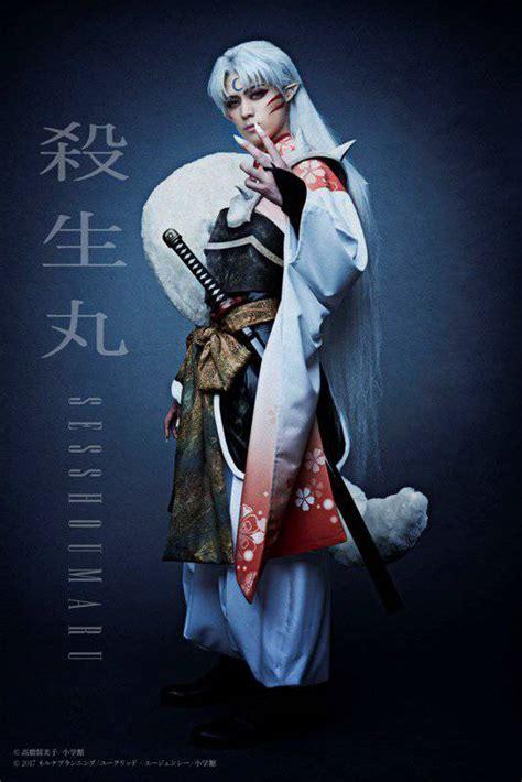 inuyasha live action play shares stunning new character