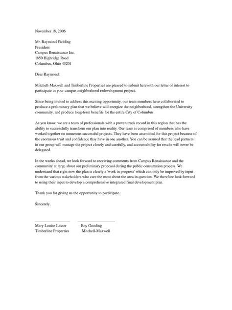 letter interest participate project