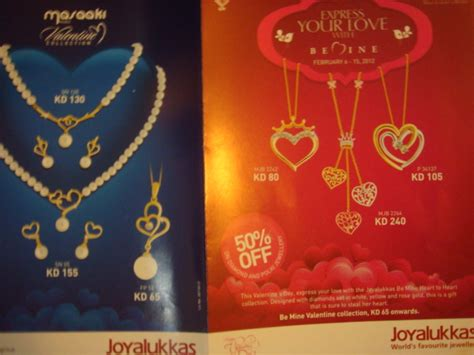 Valentines Offer At Collection by My Travels My Experiences Joyalukkas Announces