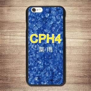 Search Cph4 Hormone » Home Design 2017