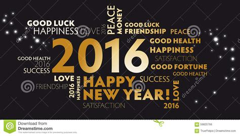 new year 2012 golden 2016 black and golden postcard happy new year stock photo