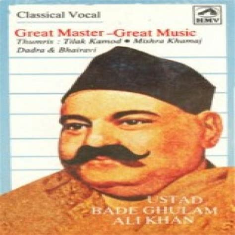 baju band khul khul bhairavi mp3 song great master great ustad bade ghulam