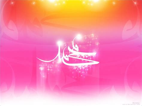 quran wallpaper pink wallpapers prophet muhammad pink color islamic wallpapers