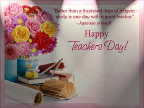 teachers day 2017 cards ecards scraps glitters greeting hd image free happy teachers day