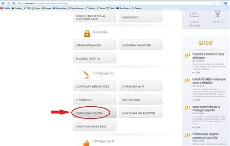 myfastpage configura porte router sbloccare le porte emule con i nuovi router fastweb