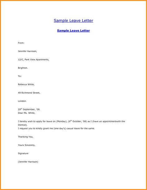 sle letter maternity leave request 28 images 8 leave letter sle for office musicre sumed