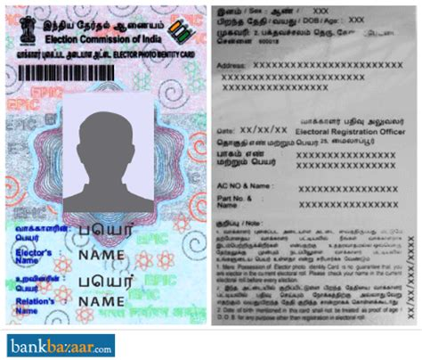 voter id card template voter id tamilnadu brief on tamilnadu election commission