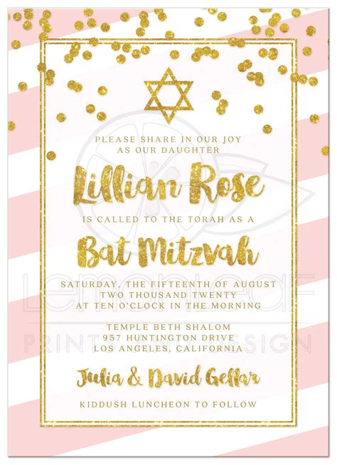 Bat Mitzvah Invitations by Bat Mitzvah Invitations Pink Stripes Gold Confetti