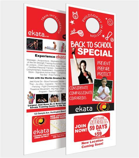 Front Door Advertising Front Door Advertising Front Door Advertising The Past The Present The Future Advertising
