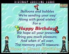 Friend Birthday Card Greetings