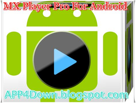 mx player full version apk download free download mx player pro 1 7 26 full apk for android