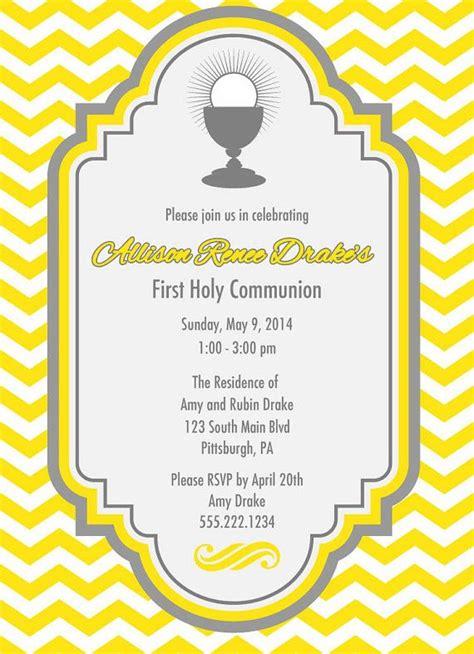 Communion Invitation Card Template by Chevron Communion Invitations Digital Printable