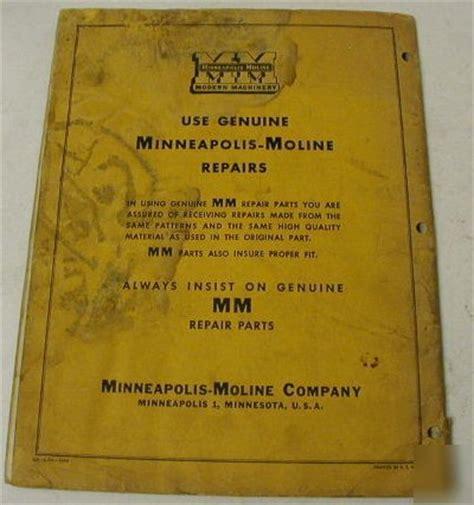 minneapolis moline 1953 zb tractor parts manual
