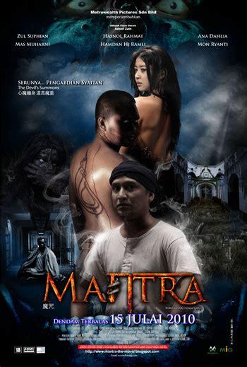 film keramat kisah nyata full movie mantra filem wikipedia bahasa melayu ensiklopedia bebas
