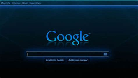 google themes with stylish google theme styles themes and skins userstyles org