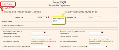 4 tax credit how to fill tds sheet while filing online form 16b income tax download