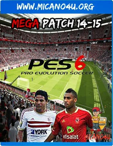 pes 6 ahly and zamalek mini patch 45mb micano4u | pes