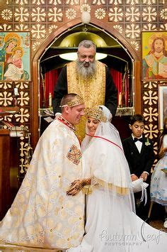 Christian orthodox marriage songs lyrics